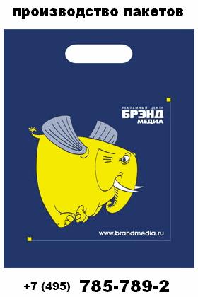 производство скотча с логотипом